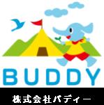 株式会社バディー|長野県にある法人向け保険代理店